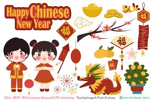 Happy Chinese New Year Clip Art