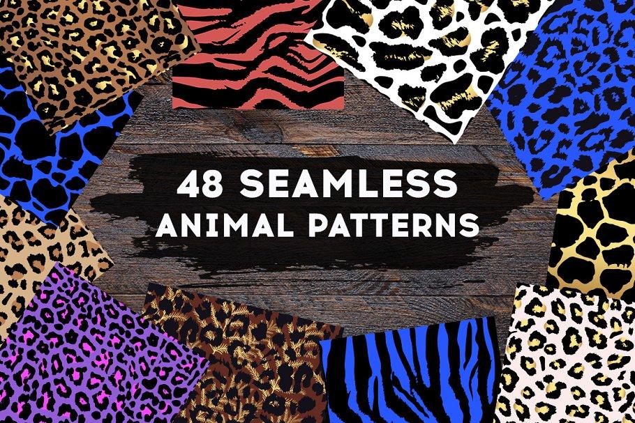 48 SEAMLESS ANIMAL PATTERNS