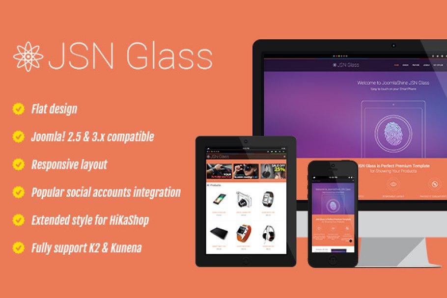 JSN Glass - Ecommerce template ~ Joomla Themes ~ Creative Market