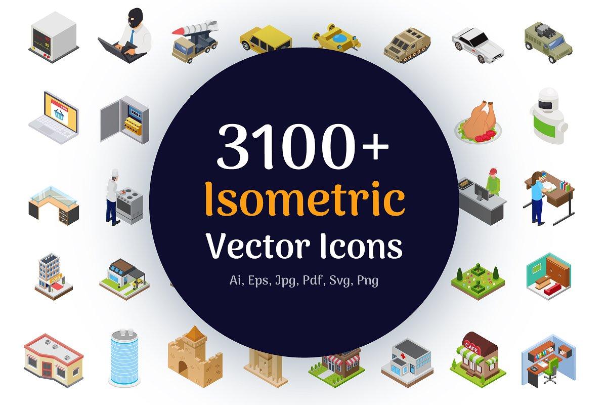 3100+ Isometric Vector Icons