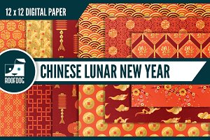 Chinese New Year Digital Paper