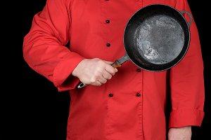 round black frying pan