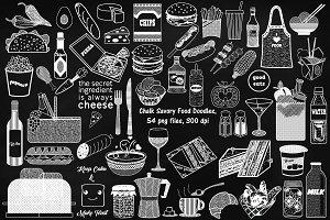 Chalk Savory Food Doodles Clip Art