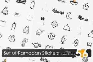 56 ramadan stickers