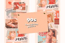 90s Instagram Puzzle Template by  in Social Media