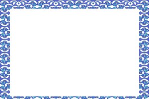 White Landscape Frame with Decorated