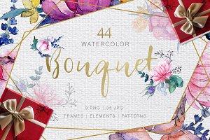Bouquet Super Duper Watercolor png