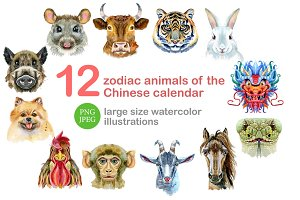Watercolor zodiac chinese calendar