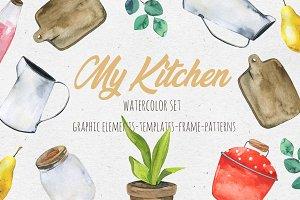 My Kitchen. Watercolor set