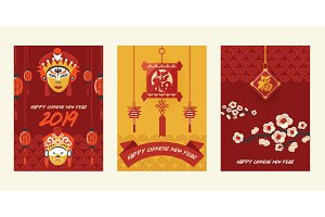 Chinese lantern vector traditional