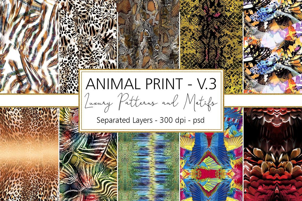 Animal Print - V.3
