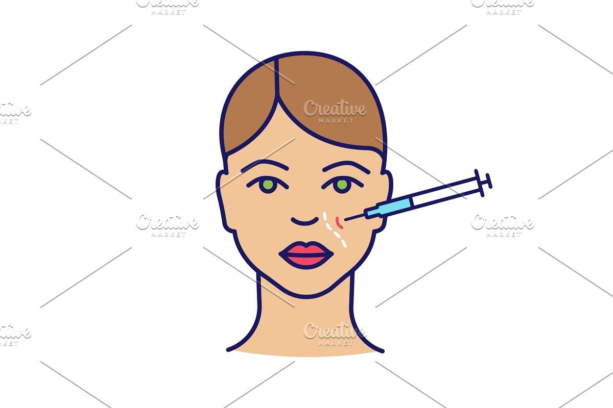 save  nasolabial botox injection icon