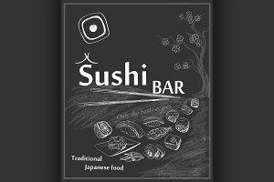 Vintage poster Japanese restaurant