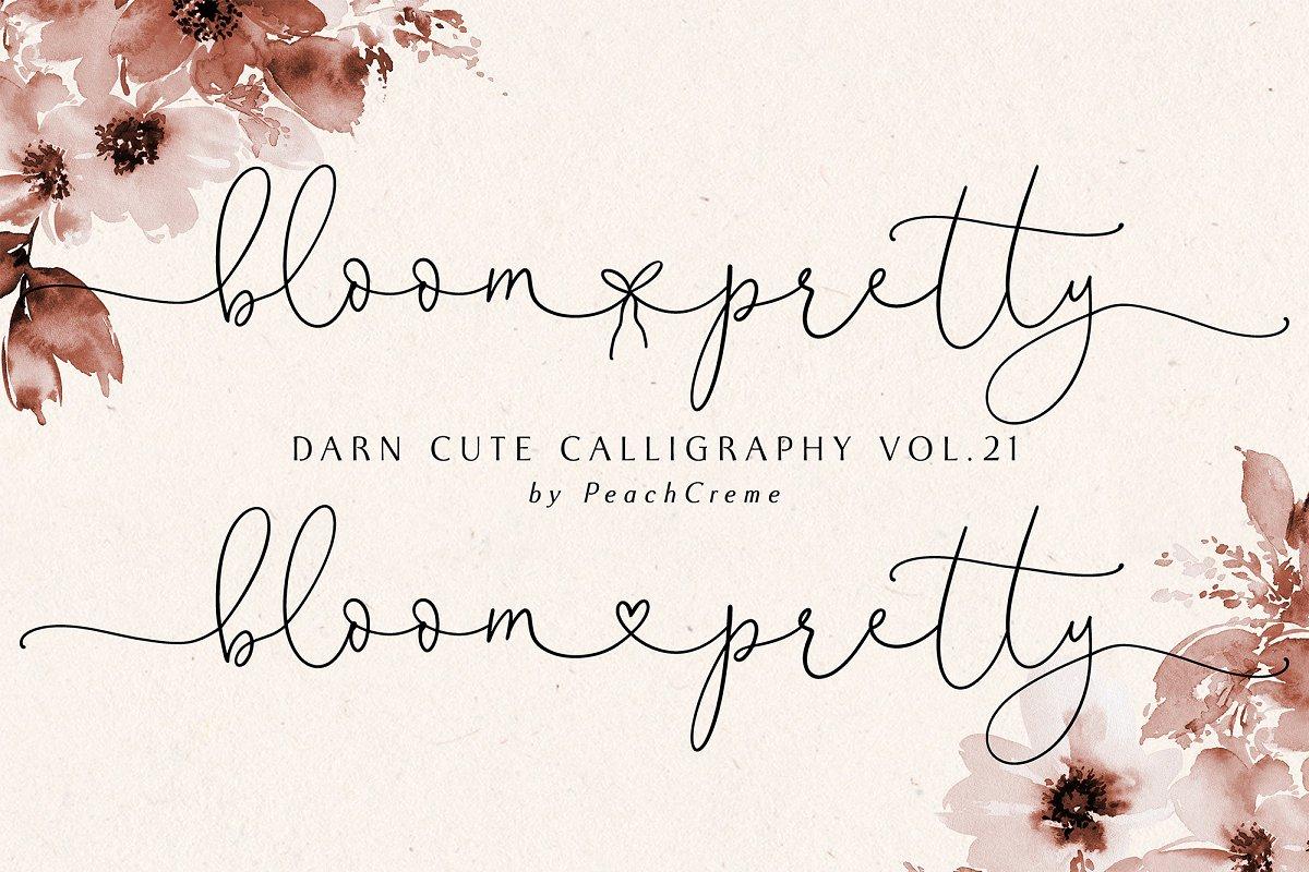 Bloom Pretty // VALENTINE'S SALE