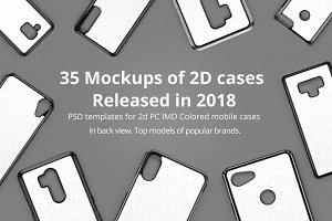 2d PC IMD Phone Case Mockup Bundle