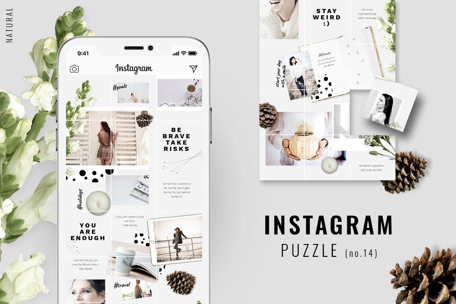 Instagram PUZZLE template - Natural ~ Instagram Templates