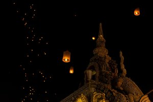 Fly lanterns, fly!