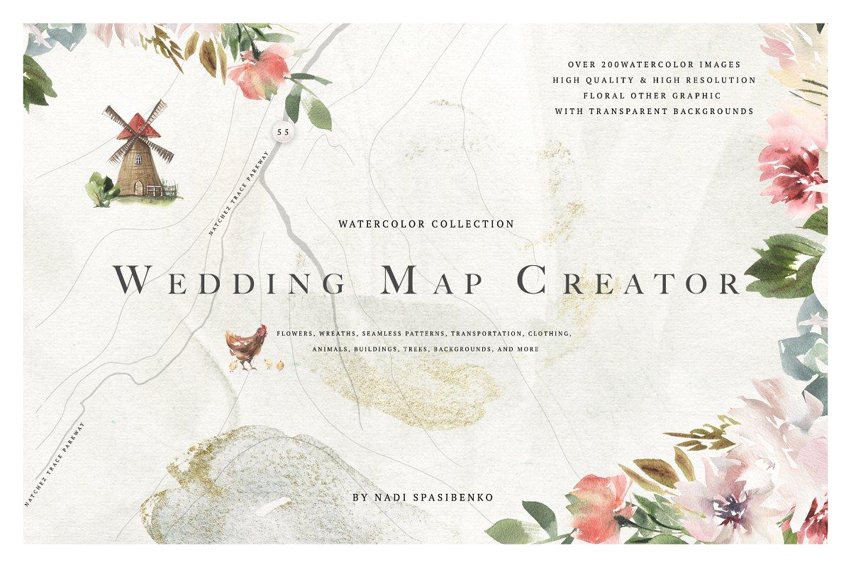 Watercolor Wedding Map Creator