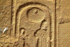Hieroglyph on Ruins of Amun temple,