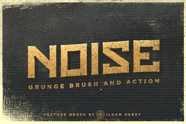 Noise - Grunge Brushes Pack