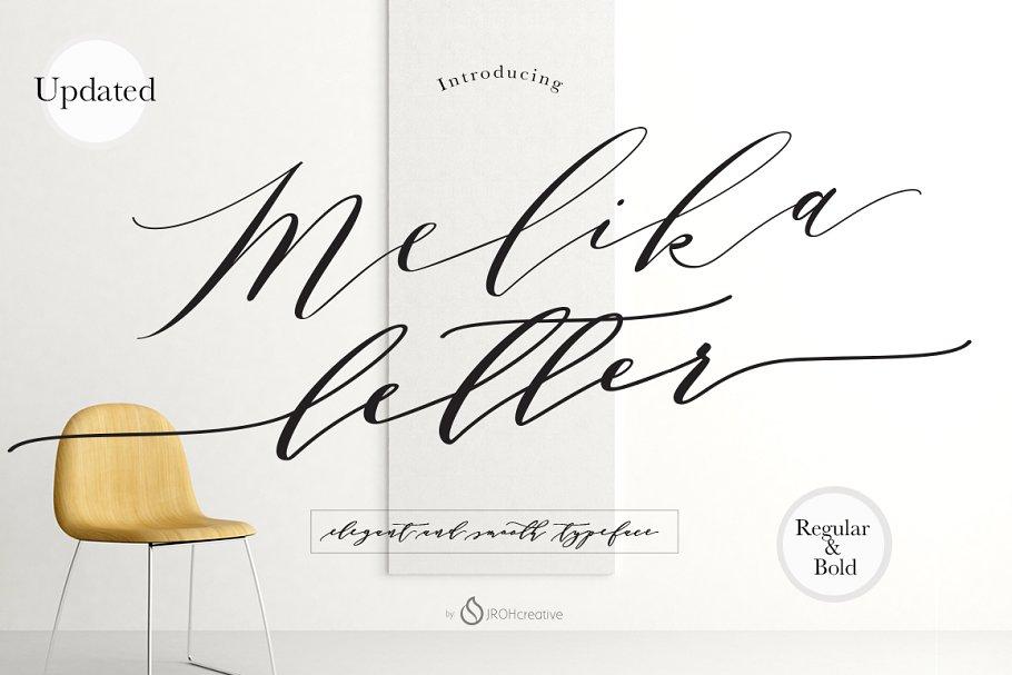 Melika Letter, Melika script family
