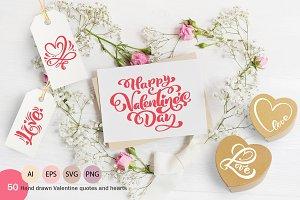 Happy Valentines Day Heart SVG