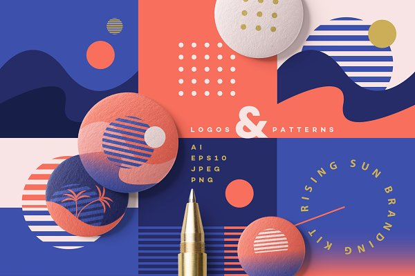 Graphic Patterns: Polar Vectors - Rising Sun Branding Kit