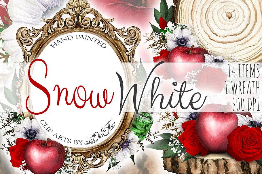 Snow watercolor. White clip art illustrations