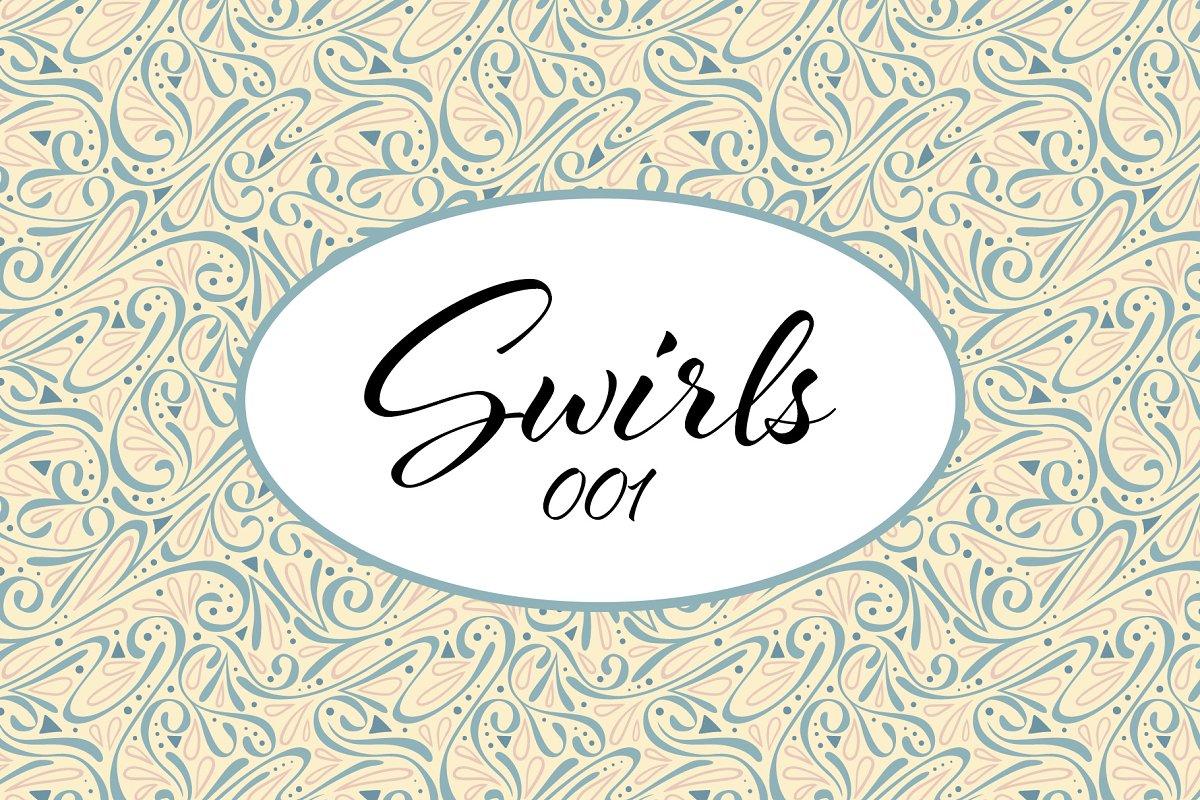 Swirl Pattern 001