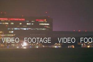 Aeroflot plane leaving Terminal F of