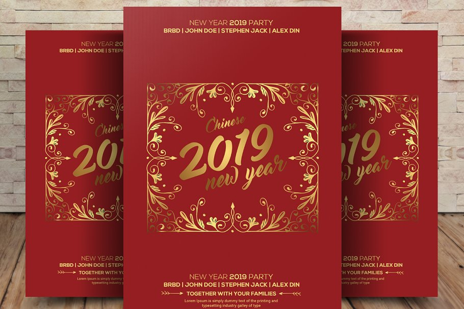 Chinese New Year Flyer 2019