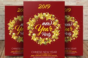 Chinese New Year Flyer Party