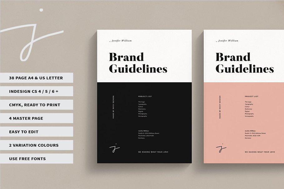 Brand Guidelines ~ Brochure Templates ~ Creative Market