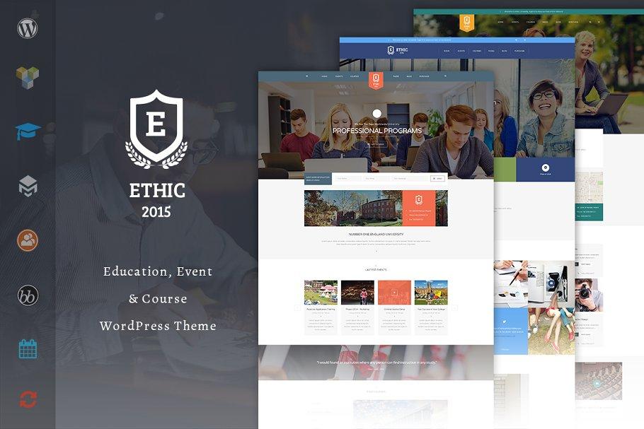 ETHIC - Education LMS Theme