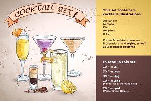 Сocktails set №1