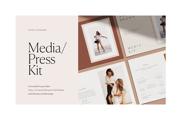 Brochure Templates: Studio Standard - Media/Press Kit
