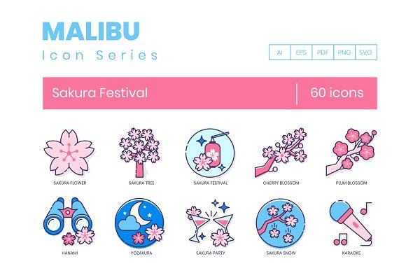 Icons: Flat Icons - 60 Sakura Festival Icons | Malibu