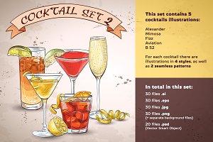 Cocktails set №2