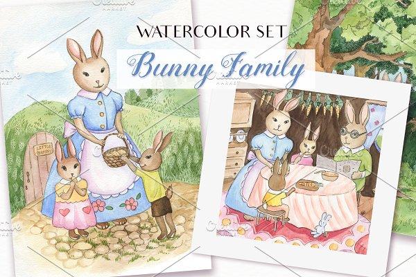 Happy Easter - Watercolor Set