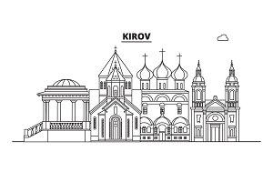 Russia, Kirov. City skyline