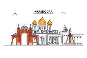 Russia, Krasnodar. City skyline