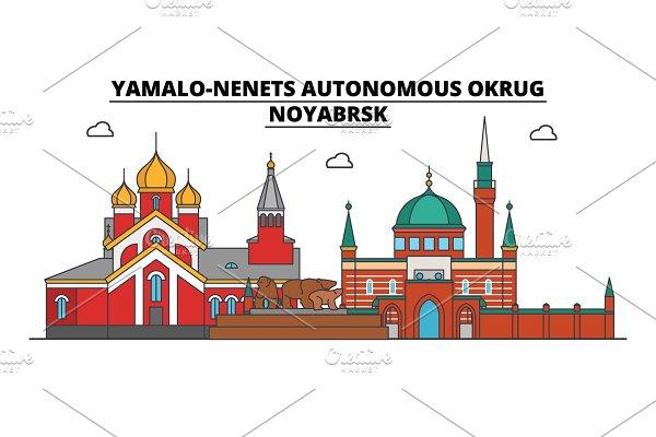Russia, Noyabrsk . City skyline