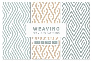 Weaved Seamless Patterns Set