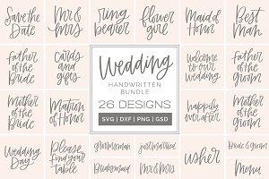 Wedding Handwritten SVG / Clip Art