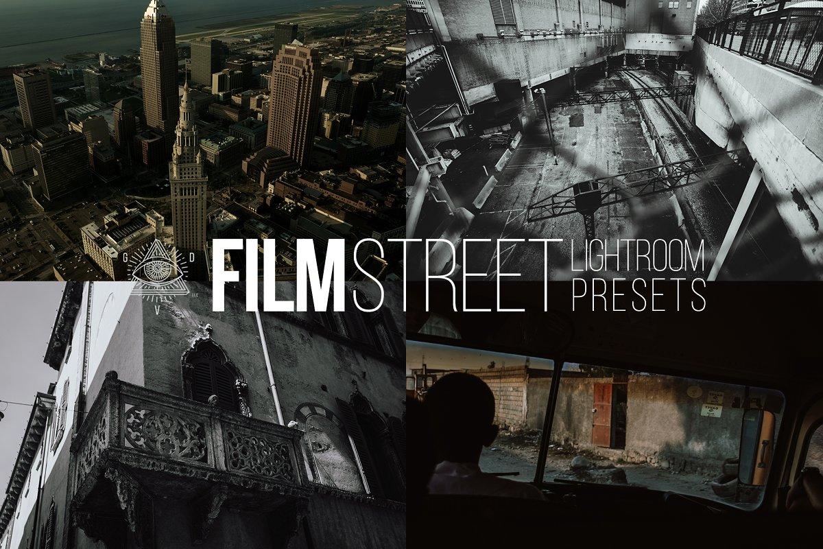 Film Street Lightroom CC Presets