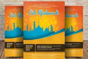 Eid Ul Adha Flyer Template