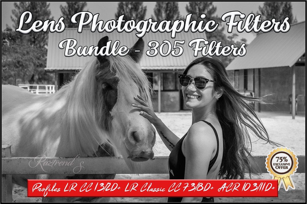 Lens Photographic Filters Bundle
