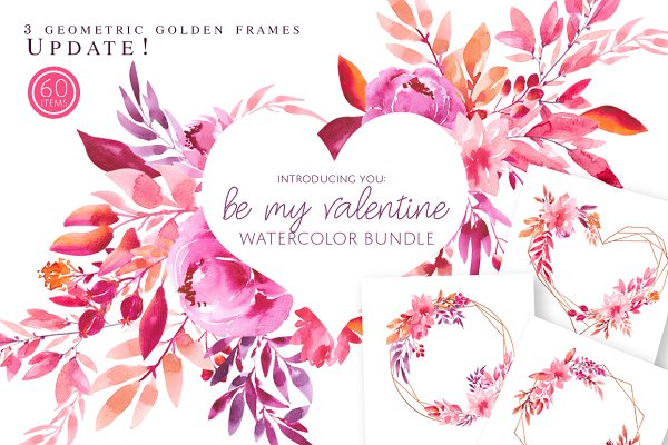 Be my Valentine - watercolor set