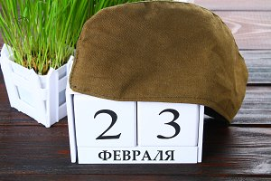 White calendar with Russian text: Fe