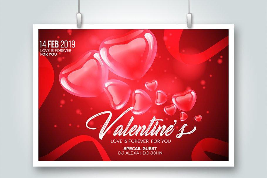 Valentine's Day Psd Flyer Templates